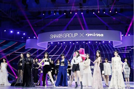 时尚奥斯卡来袭,SNH48盛装出场,美轮美奂的现场图在这
