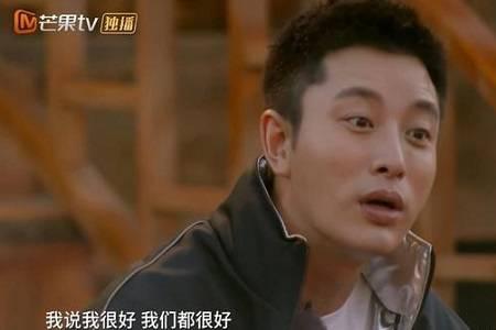 贾乃亮正面回应感情现状:我很好,不需要安慰